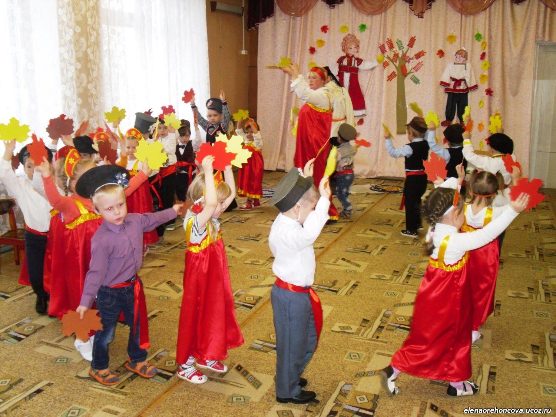 Школьный осенний праздник конкурсы